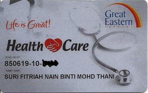 my medical card