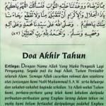 Doa Akhir & Awal Tahun Hijrah