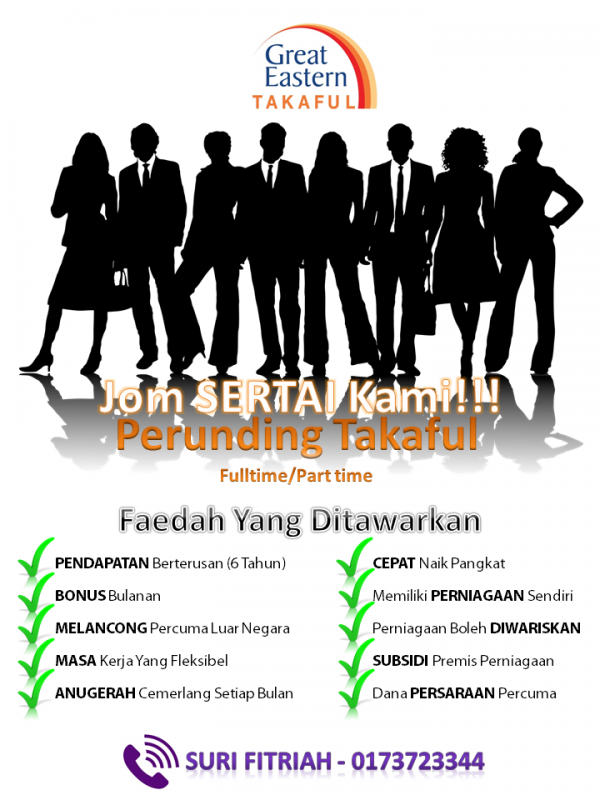 Suri Recruitment